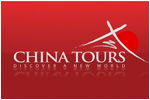 China Tours | Travel Agency